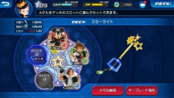 Kingdom Hearts Unchained X is coming to Europe soon on iOS and Android